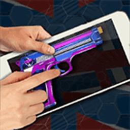 模擬玩具槍