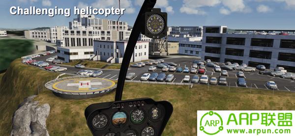 直升机飞行模拟器2020