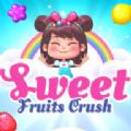 甜美水果粉碎