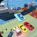 简易停车场和船舶模拟