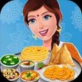 印度烹饪餐厅