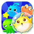 泡泡鱼与螃蟹2