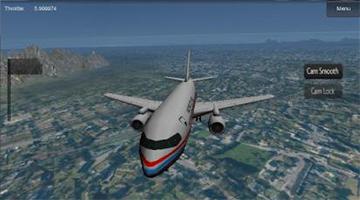 3D飛行游戲