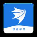 领航鱼设计平台