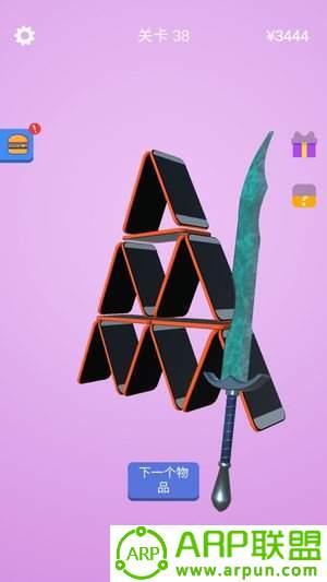我做大宝剑贼6