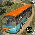 上坡越野公交车