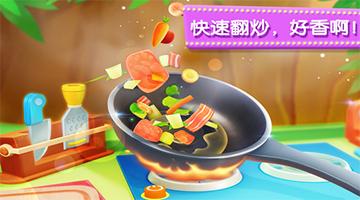 美食制作游戏