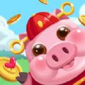 魔性养猪场红包版
