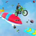 摩托车天空赛道