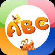 神奇ABC