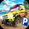 海岸守卫海滩救援队