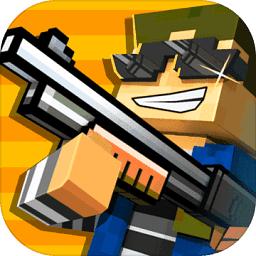 像素射击9.6.1破解版