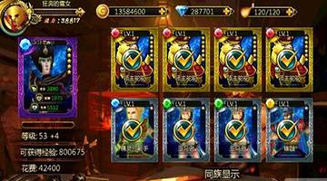 卡牌竞技游戏
