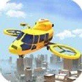 飞行出租车2020