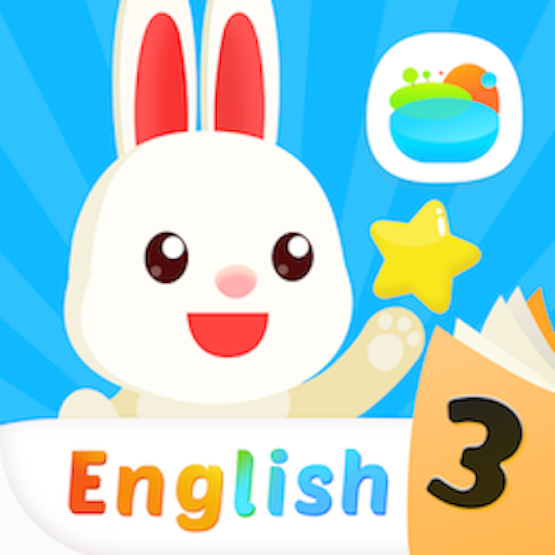 儿童英语启蒙早教