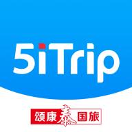 5iTrip