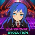 舞蹈冲刺进化