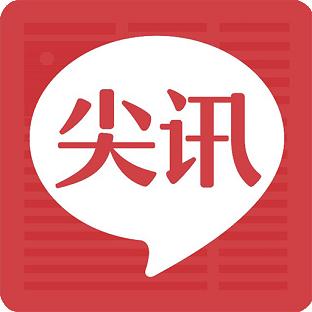 永川尖讯网