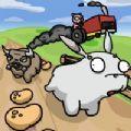 沙雕山羊跑酷