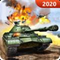 坦克世界大乱斗