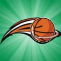 终极篮球3D