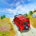 山路汽车驾驶模拟器