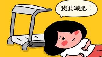 适合女性减肥的软件