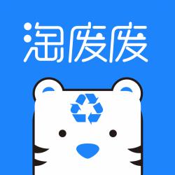 淘废废物流