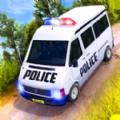 越野警车运输车