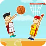 有趣的籃球