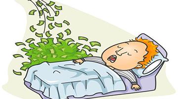 睡觉赚钱的软件