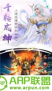 忍者神剑传说