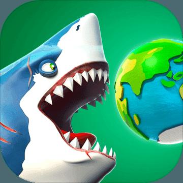 饥饿鲨世界破解版