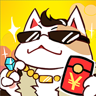 全民撸猫咪
