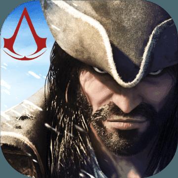 刺客信条海盗奇航