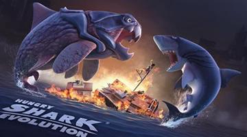 饑餓鯊系列游戲