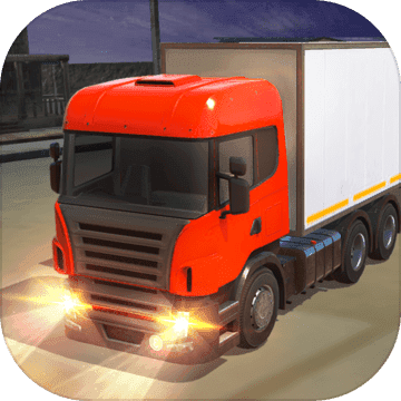 卡车运输破解版