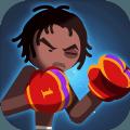 拳擊纏斗超級明星