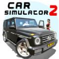 汽车模拟器2破解版