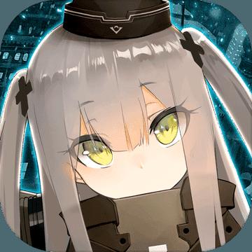 灰烬战线日服