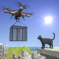 动物救援无人机飞行