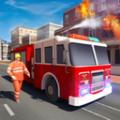 消防卡车模拟器