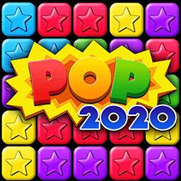 消灭星星红包版2020