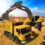 超级挖掘机