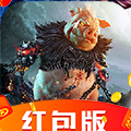 山海经妖兽录红包版