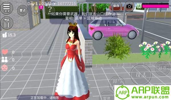 樱花校园模拟器冰雪女王版