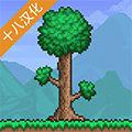 泰拉瑞亚1.3汉化版