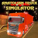 环游卡车模拟器