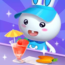 火火兔果汁店