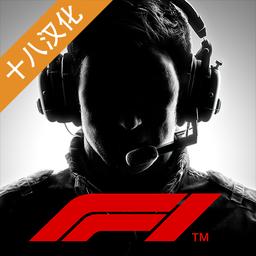 F1赛车经理汉化